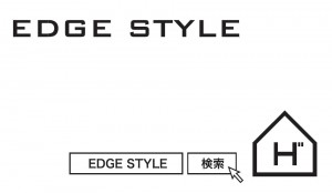 EDGESTYLE検索
